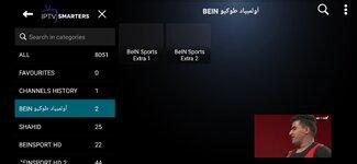 Screenshot_20210803-113511_IPTV Smarters Pro.jpg
